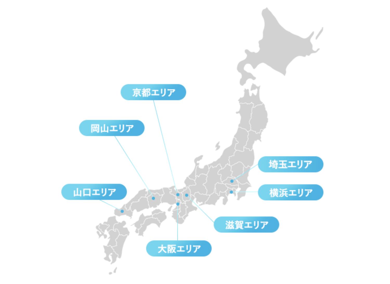 浦和営業所が開設されました